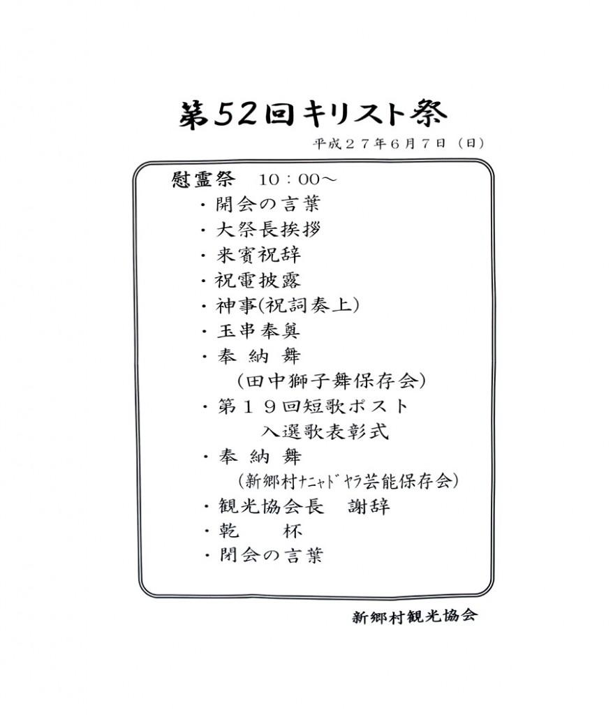 DSC_4125